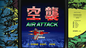 Air Attack - MAME4droid
