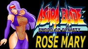 Asura Blade - Sword of Dynasty - MAME