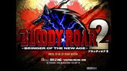 Bloody Roar 2 - MAME4droid