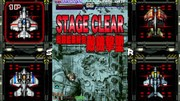 Change Air Blade ROM - MAME