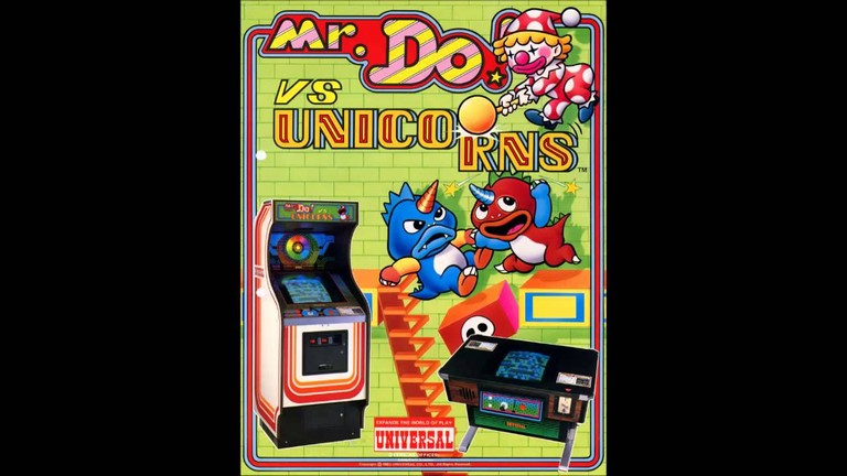 Mr. Do's Castle ROM - MAME