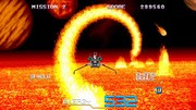 Galaxy Force 2 ROM - MAME