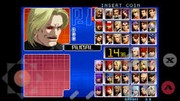 The King of Fighters 2002 Magic Plus II - MAME4droid