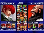 The King of Fighters 2004 Plus / Hero - MAME4droid
