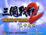 Knights of Valour 2 / Sangoku Senki 2 - MAME