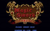 Magic Sword: Heroic Fantasy - MAME