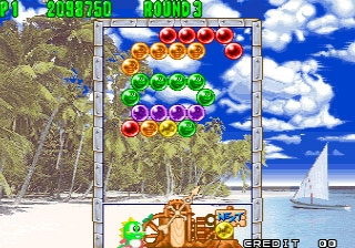 Puzzle Bobble 2 / Bust-A-Move Again - MAME4droid