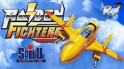 Raiden Fighters 2 - Operation Hell Dive ROM - MAME