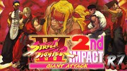 Street Fighter III 2nd Impact: Giant Attack ROM - MAME