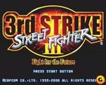 Street Fighters 3