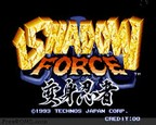 Shadow Force - MAME4droid