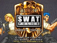 Swat Police - MAME