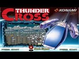 Thunder Cross ROM - MAME