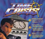Time Crisis ROM - MAME